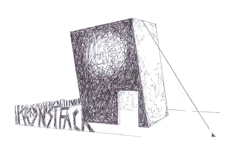 konstfack-galleri-1